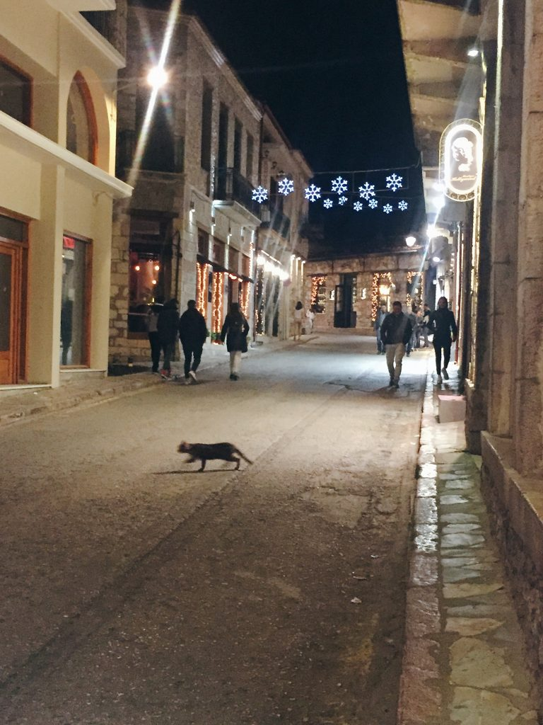 Alleys Arachovas