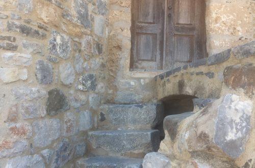 aewnian door
